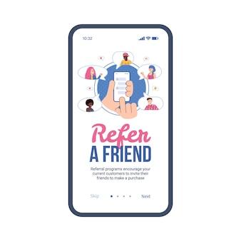 Мобильное приложение на экране телефона с концепцией реферального маркетинга