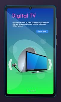 모바일 앱 페이지, 화면 설정. 웹 사이트 또는 웹 페이지에 대한 위성 텔레비전 개념입니다.