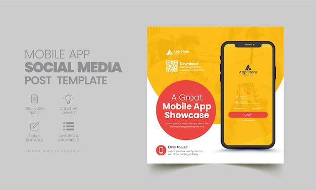 Шаблон поста в социальных сетях для продвижения мобильного приложения