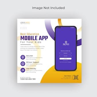 Mobile app promotion social media post instagram banner and web banner template premium vector