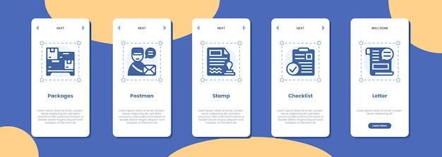 モバイルアプリ画面パッケージ郵便切手チェックリストと手紙