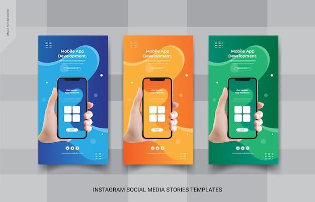 モバイルアプリソーシャルメディアストーリーテンプレートデザイン