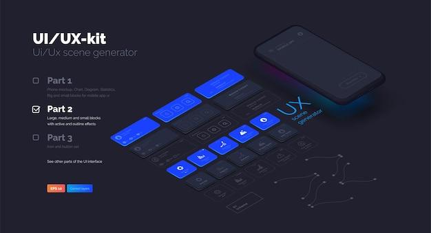 모바일 애플리케이션 디자인