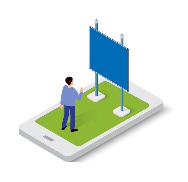 온라인 광고 및 인터넷 표지판을위한 모바일 애플리케이션