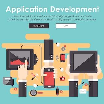 モバイルアプリケーションの概念