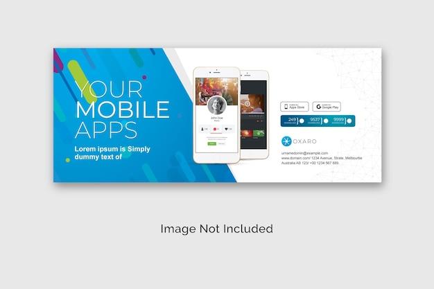 Рекламный щит мобильных приложений