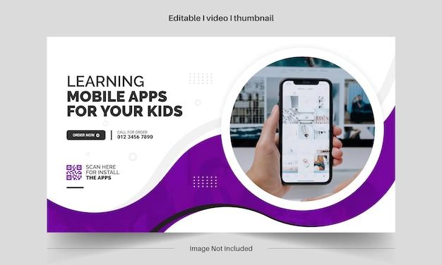 Раскрутка мобильных приложений youtube эскиз видео и шаблон веб-баннера