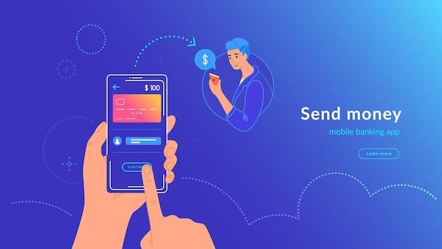 モバイルバンキングと電子ウォレットアプリを介したクレジットカードからの送金をワイヤレスで簡単に行えます。人間の手の明るいベクトルイラストは、男性に送金するために銀行カードでスマートフォンを保持します