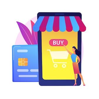 モバイルバンキング、eバンキングアプリ。デジタルウォレット、オンライン決済システム、銀行アプリケーション。現代の金融サービス、e決済のアイデアデザイン要素。