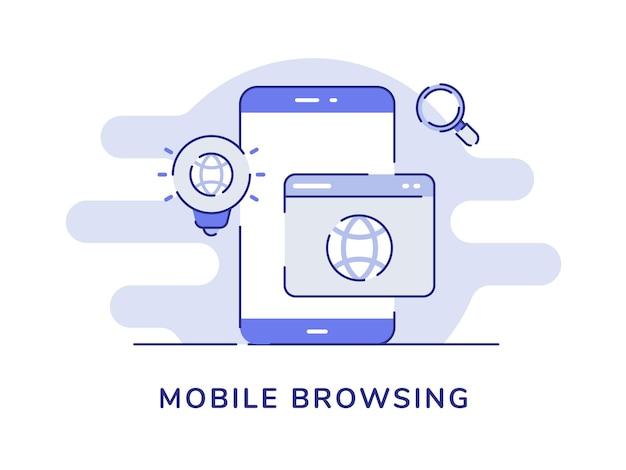 スマートフォン画面上のモバイルブラウジングコンセプトグローブ