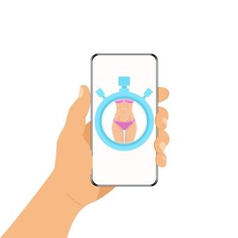이동 통신 개념. 전화는 인간의 손에 있으며 그 안에 스포츠 응용 프로그램이 있습니다. 온라인 스포츠, 스포츠 응용 프로그램, 집에서 독립적 인 스포츠.