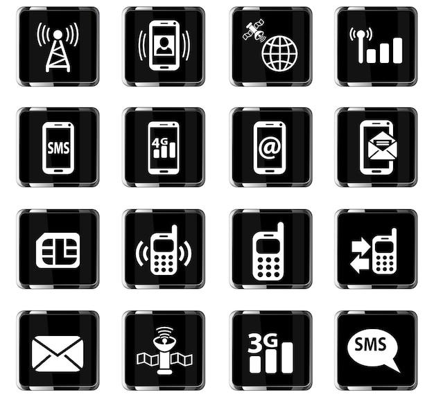 ユーザーインターフェイスデザインのためのモバイル接続webアイコン