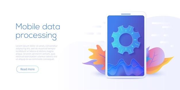 Технология мобильной обработки данных в изометрии. система хранения и анализа информации.