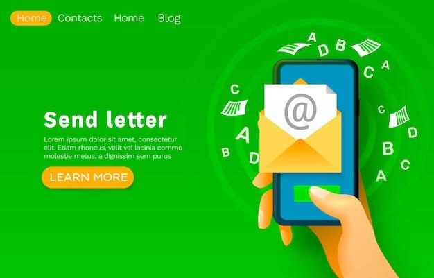 Mobile email message, chat internet, web site banner design.