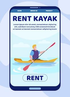Мобильная посадочная страница, предлагающая аренду каяков онлайн