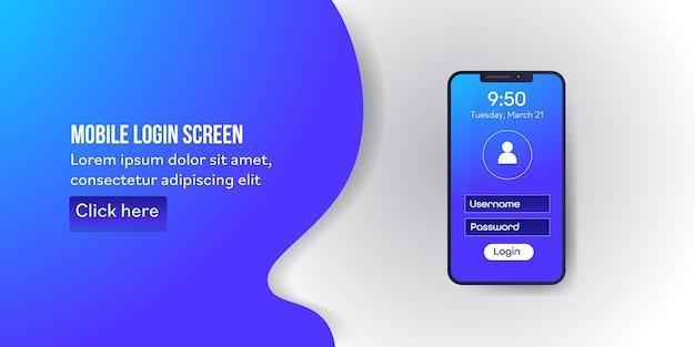 Экран мобильного входа