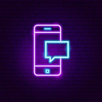 モバイルメッセージネオンサイン。ビジネスプロモーションのベクトルイラスト。