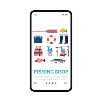 Мобильная страница рыболовного магазина с иллюстрацией различных принадлежностей