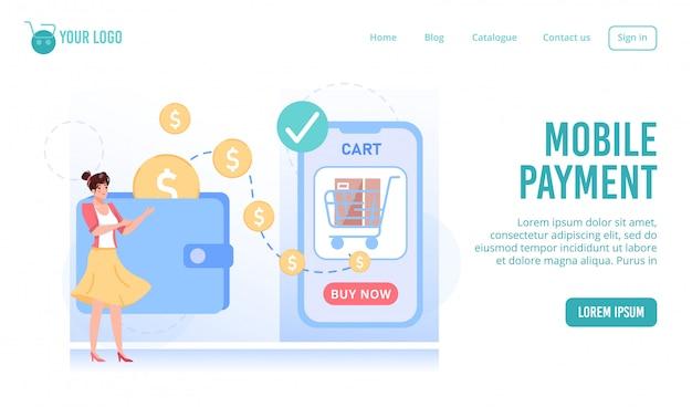 オンラインショッピングのためのモバイル決済テクノロジー