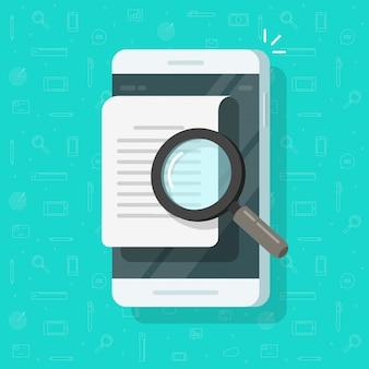 Мобильный телефон анализ документов или текстовый файл поиска документов плоский мультфильм