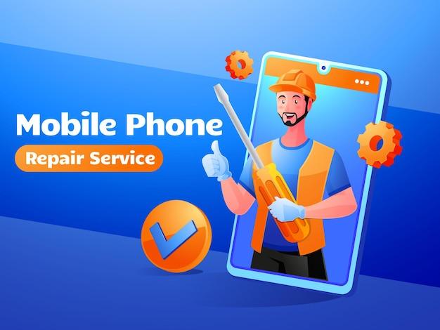 Иллюстрация службы ремонта мобильных телефонов