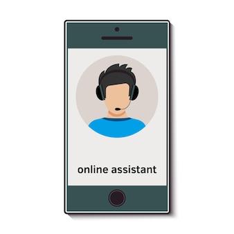 アドバイスするオンラインアシスタント付きの携帯電話。ベクトルイラスト