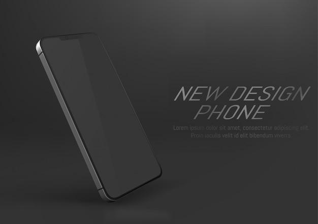 黒い画面のモバイルスマートフォン
