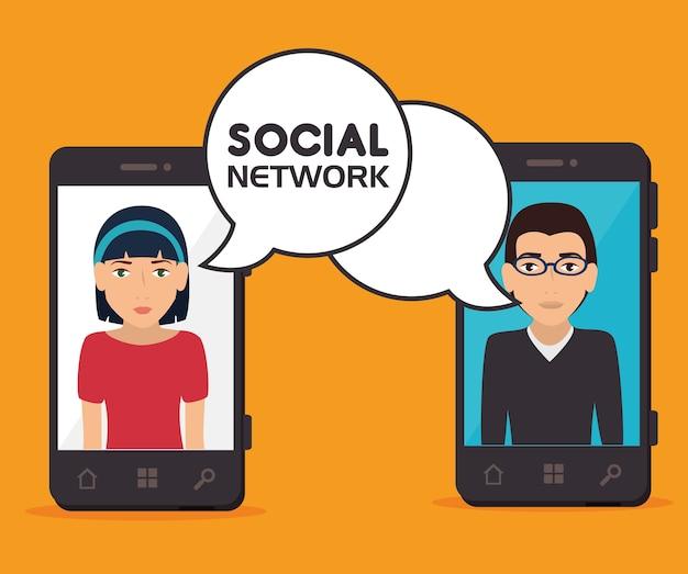 モバイルソーシャルネットワーク