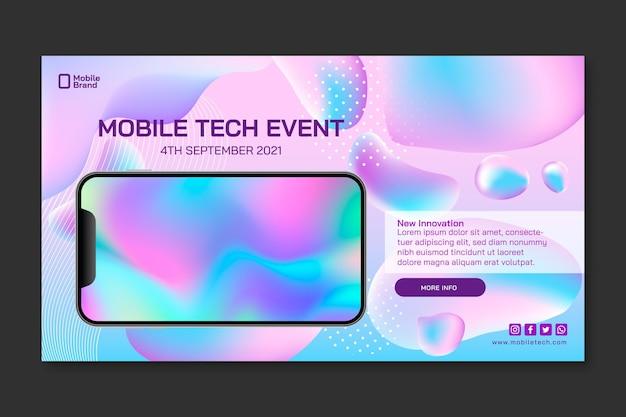 モバイル技術の水平バナーテンプレート
