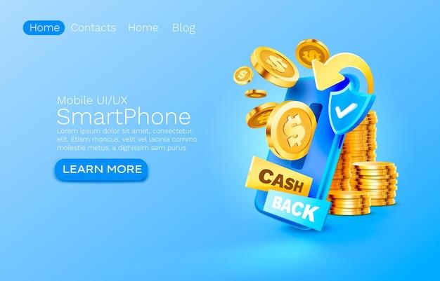 Целевая страница ui ux для мобильных устройств