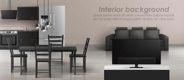 거실과 주방 스튜디오 아파트의 모형. 가구와 현대적인 인테리어