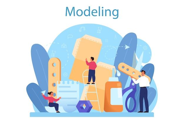教科の概念のモデリング