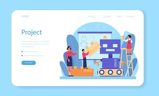Моделирование веб-баннера или целевой страницы школьного предмета