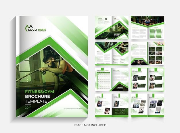 モダンな16ページのフィットネス、ジムのパンフレットのデザインテンプレート