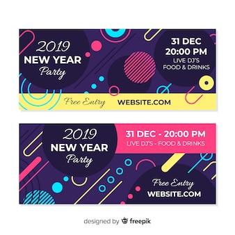 Современные 2019-ые праздничные баннеры с плоским дизайном