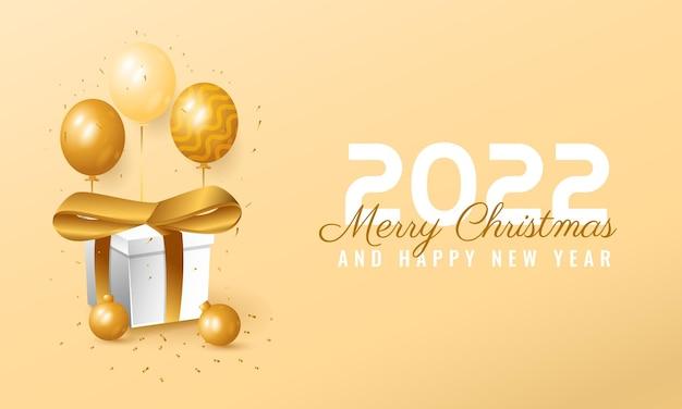 ギフトボックスとバルーンの装飾が施されたモダンな2022年のメリークリスマスと新年あけましておめでとうございますのバナー