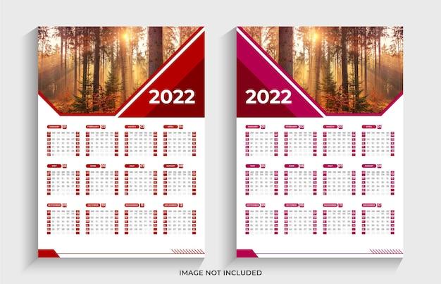 Современный настенный календарь на 2022 год
