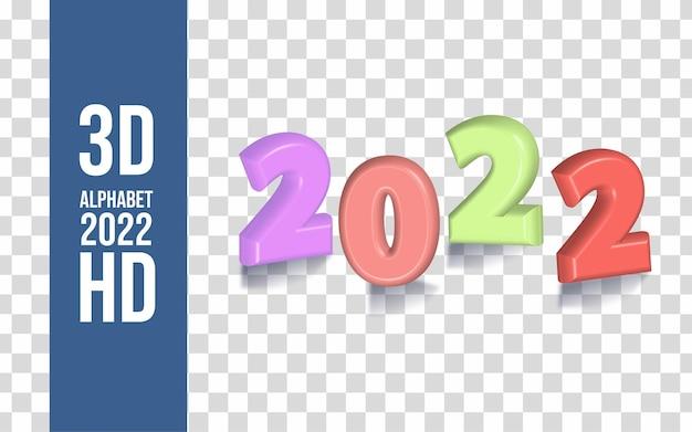Современный 3d текст 2022 новый год