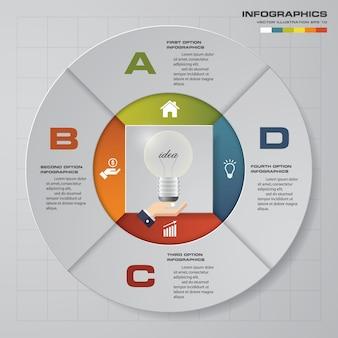 현대 4 옵션 프리젠 테이션 비즈니스 인포 그래픽