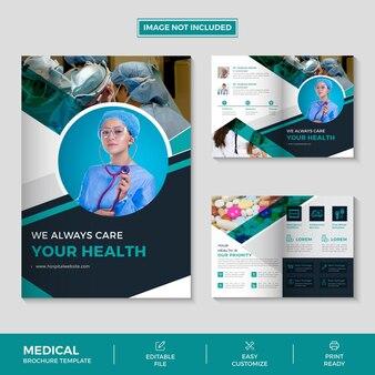 現代の4ページの医療パンフレットデザインまたはプロの多目的パンフレットデザインテンプレート