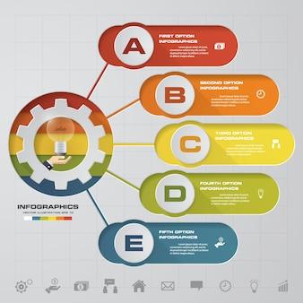 現代5オプションのプレゼンテーションビジネスinfographics