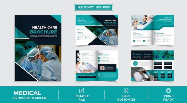 現代の8ページの医療パンフレットデザインまたはプロの多目的パンフレットデザインテンプレート