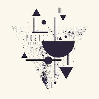 フラットなミニマルなスタイルのベクトルポスターと現代の抽象芸術の幾何学的な背景