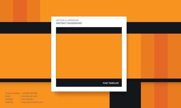 포스트 템플릿 개념이 있는 현대적인 추상 배경 오렌지와 블랙 색상