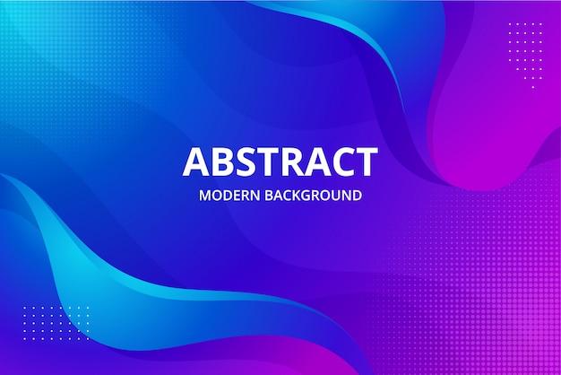 Современные абстрактные фоновые обои в ярком синем фиолетовом розовом цвете