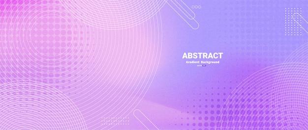 Современный абстрактный фон с полутонами