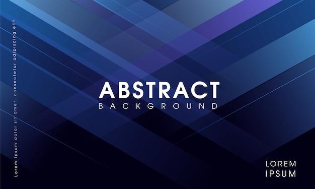 Современный абстрактный фон