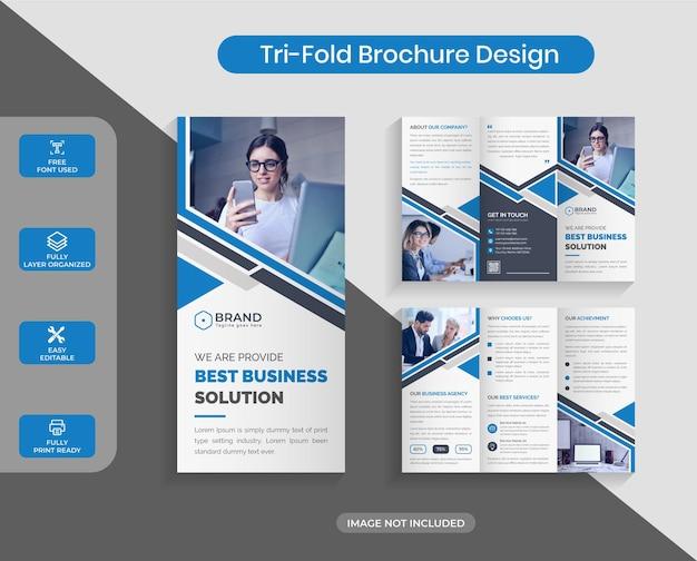 현대 추상 비즈니스 trifold 브로셔 디자인