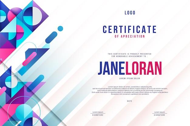 Современный абстрактный дизайн шаблона сертификата
