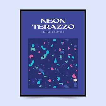 テラゾテクスチャのモダンな抽象的なデザインテンプレート